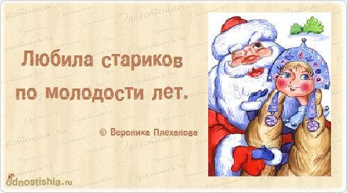 одностишия открытки демотиваторы