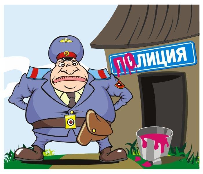 стихи о полиции милиция