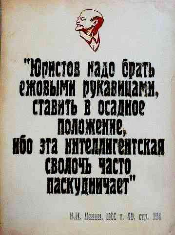 одностишия Эдурада Жидкова