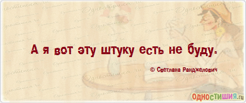 Беларусь запретила российские макароны и кофе - не соответствуют санитарным нормам - Цензор.НЕТ 7781