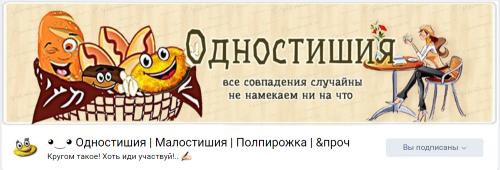 стишия вконтакте